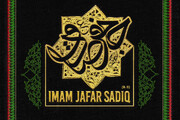 Imam al-Sadiq(s)'s comportment and his noble character
