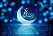 "The package of ""2nd day of the holy month of Ramadan"""