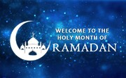 """The package of """"1st day of the holy month of Ramadan"""""""