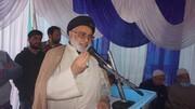 اعلامیہ غدیر خم مسلمانوں کے لئے حاکمیت اور قیادت کا نقش راہ، آغا سید حسن الموسوی الصفوی