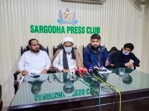 امامیہ اسٹوڈنٹس آرگنائزیشن پاکستان