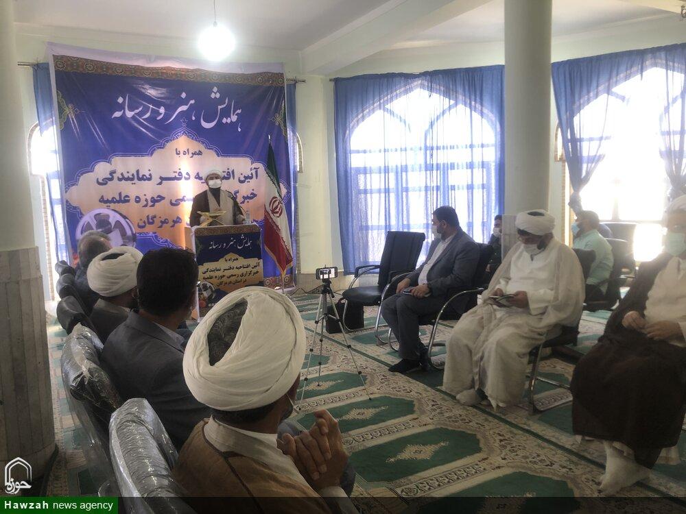 تصاویر / افتتاح دفتر نمایندگی خبرگزاری حوزه در استان هرمزگان