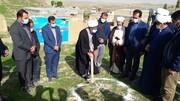 تصاویر/ آئین کلنگ زنی احداث ۱۱ خانه عالم در خراسان شمالی