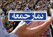تداوم تعطیلی نمازهای جمعه در سراسر استان همدان