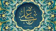 Godwariness is the key to nobleness (5)