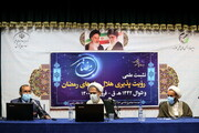 هلال ماه مبارک رمضان در روز سه شنبه در ایران قابل رؤیت است