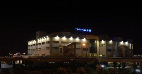 بیمارستان امام رضا(ع) قم