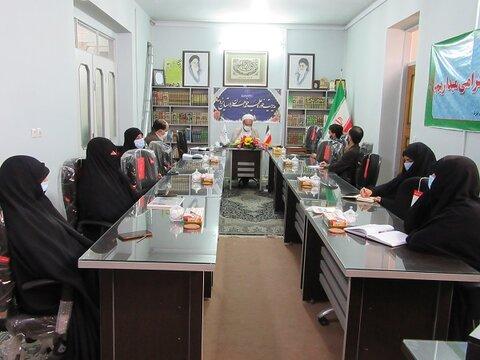 اولین نشست شورای اداری حوزه علمیه خواهران استان یزد در سال 1400