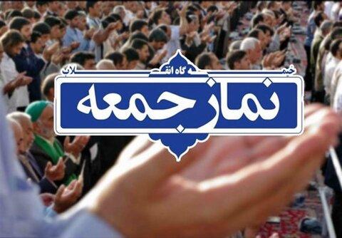 لغو برگزاری نماز جمعه تبریز