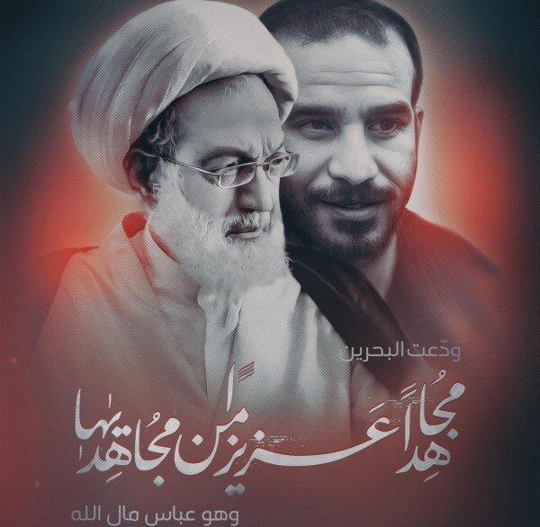 آیت الله عیسی قاسم شهادت زندانی بحرینی را تسلیت گفت