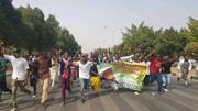 ادامه تظاهرات هواداران شیخ زکزاکی در پایتخت نیجریه +تصاویر