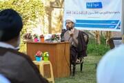 """عراق؛ قرآن انسٹی ٹیوٹ الہندیہ کی جانب سے """"قرآن کریم اور حضرت مہدی عج"""" کے عنوان سے لیکچر کا انعقاد"""