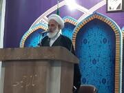 ایران اور چین کے تاریخی معاہدے سے امریکہ کی نیندیں حرام، امام جمعہ کاشان ایران
