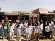 پاکستان؛ جوائنٹ ایکشن کمیٹی فار مسنگ پرسنز کے زیر اہتمام آج ملک گیر یوم احتجاج منایا گیا