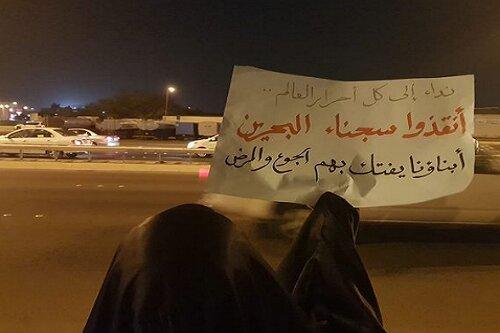 تصویر شهیدی که قلب بحرینیها را به درد آورد