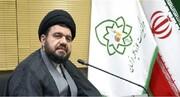 فعالیت احزاب و گروه ها در حوزه علمیه ممنوع