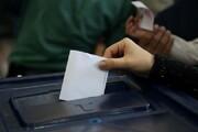 عذر شرعی کے بغیر انتخابات میں شرکت نہ کرنے کا حکم
