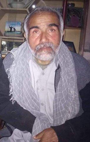 سید پیر شاہ بخاری