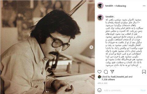 صفحه مجازی سید مصطفی موسوی