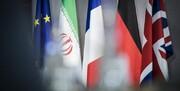 فرانسه پشت پرده مذاکرات وین را فاش کرد/ تهران آمریکا را تنبیه کرد