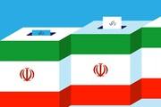 توصیه های انتخاباتی بنیانگذار انقلاب اسلامی ایران