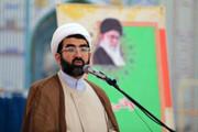 مسجد محور اجرای مهرواره «محله همدل» است
