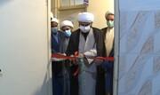 گزارش ویدئویی از افتتاح دفتر خبرگزاری حوزه در هرمزگان