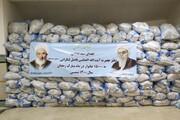 تصاویر/ اهدای ۱۵۰۰۰ سبد موادغذایی توسط دفتر مرحوم آیت الله العظمی فاضل لنکرانی در ماه مبارک رمضان