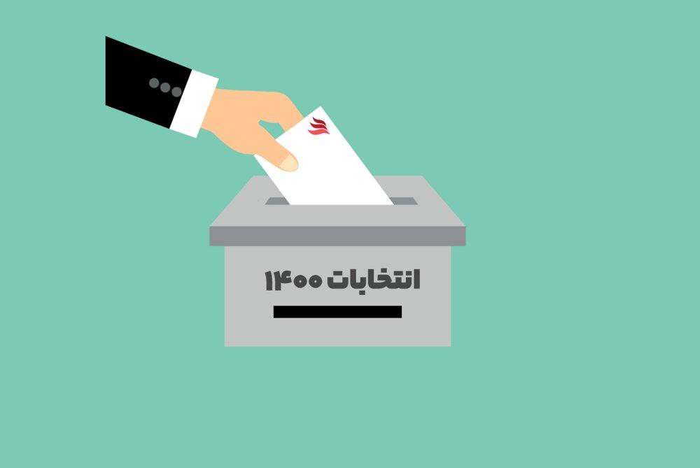 فیلم   حاشیههای آخرین روز ثبت نام داوطلبان انتخابات ریاست جمهوری