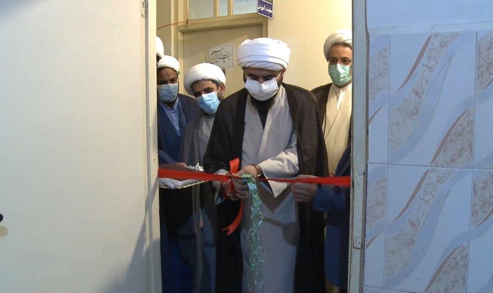 افتتاح دفتر