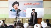 تجربة الامام الخميني السياسية دللت قدرة الشيعة على الحكم