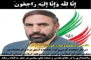 تسلیت مدیر حوزه علمیه کرمانشاه در پی درگذشت مشاور حاج قاسم
