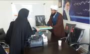 راهکارهای تعامل مرکز نیکوکاری بشری با کمیته امداد بررسی شد
