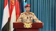 القوات المسلحة اليمنية تضرب العمق السعودي بـ۱۷ طائرة مسيرة وصاروخا باليستيا