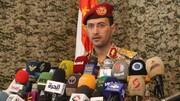 نیروهای مسلح یمن با ۱۵ پهپاد و دو موشک عمق عربستان را هدف قرار دادند