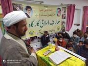 فیشن شو کشمیر میں اسلامی تشخص مٹانے ایک سازش،مقررین