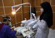 ارائه خدمات تخصصی دندانپزشکی در درمانگاه حضرت معصومه(س)
