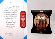 هسته فناور مرکز ملی نوآوری و خلاقیت اشراق در «جایزه فیروزه» برگزیده شد