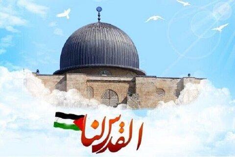 کلیپ | اهمیت فلسطین برای جهان اسلام