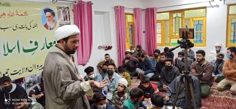 """استقبال رمضان کے عنوان سے سہ پورہ ماگام """"کشمیر"""" میں تربیتی پروگرام کا انعقاد"""