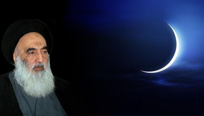 آیتاللهالعظمی سیستانی جمعه را عید فطر اعلام کردند