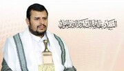 عبدالملک الحوثی: جامعه بشری از سلطهگری طاغوت رنج میبرد
