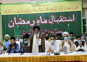 شیعہ مسنگ پرسنز کی بازیابی؛اکابرین ملت مشکل وقت میں اپنا کردار ادا کریں، علامہ سید رضی جعفر نقوی
