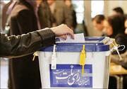 لازمه رفع مشکلات کشور، انتخاب رئیسجمهوری انقلابی و دردمند است