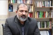 اختصاص سهمیه تحصیل رایگان دکتری در دانشگاه ادیان