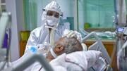 احکام رمضانیه | کدام بیمارها میتوانند روزه نگیرند؟