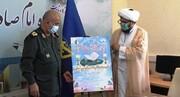طرح قرآنی حکمت صالحین در بوشهر رونمایی شد + عکس