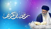 روزہ فقط دین اسلام میں ہی واجب نہیں بلکہ تمام ادیان و مذاہب اس کی افادیت کے قائل، علامہ ساجد نقوی