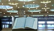 سبک زندگی قرآنی در «ادب» خلاصه میشود