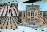 پذیرش ۲۰۰ طلبه جدید در ۱۳ مدرسه علمیه لرستان